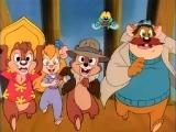 Чип и Дейл спешат на помощь  (Chip and Dale Rescue Rangers)
