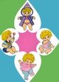 Бумажные куклы - Малыши (cat)