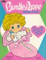 Бумажные куклы - Малыши (bundleoflove)